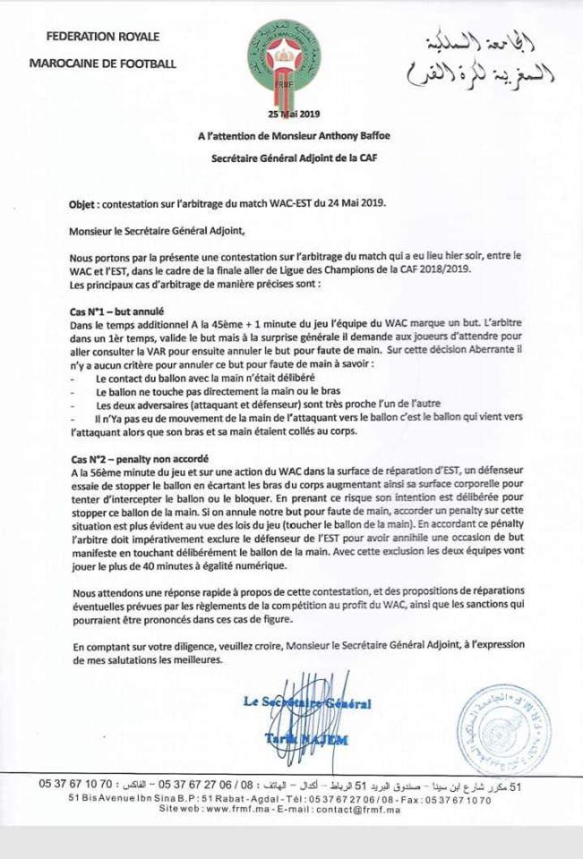 خطاب الاتحاد المغربي لكرة القدم