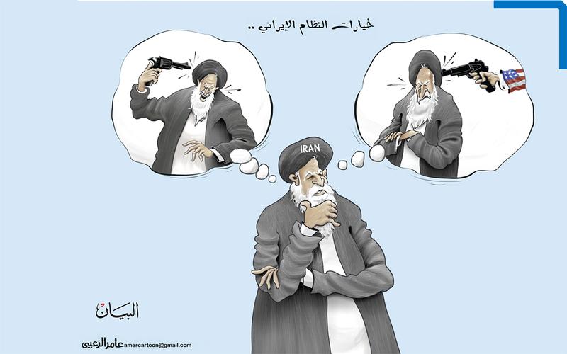 كاريكاتير البيان الامارتية