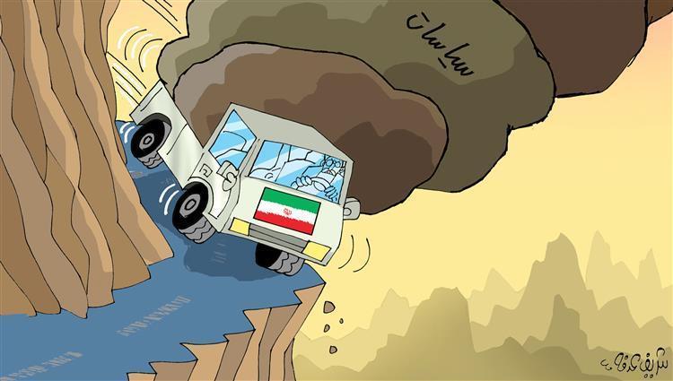 كاريكاتير من الاتحاد الامارتية