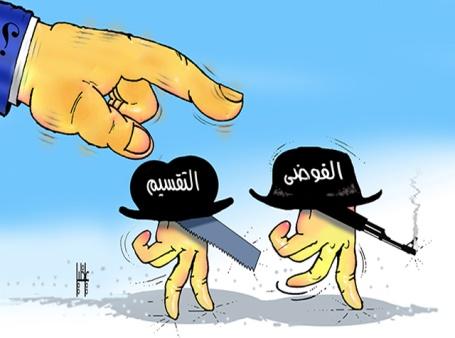 كاريكاتير الخليجية االامارتية