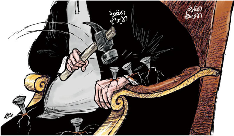 كاريكاتير صحيفة الشرق الاوسط