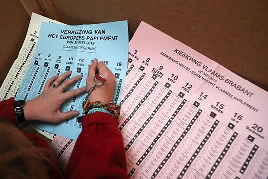 ورقة الاقتراع