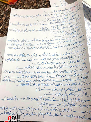 الإجراءات الجنائية ضد بسمة وهبة و قناة القاهرة والناس  (2)