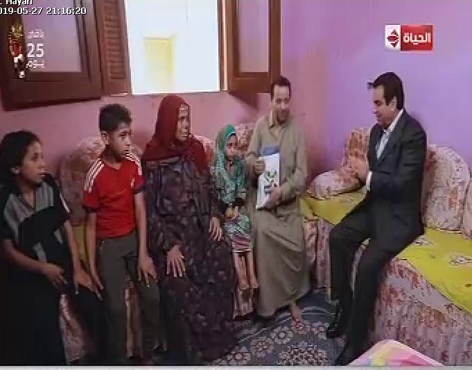 الأسرة الفائزة بجائزة أسم من مصر