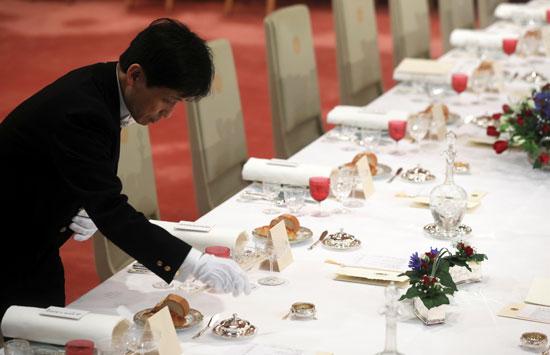 مأدبة عشاء رسمية بين الإمبراطور اليابانى ودونالد ترامب (10)