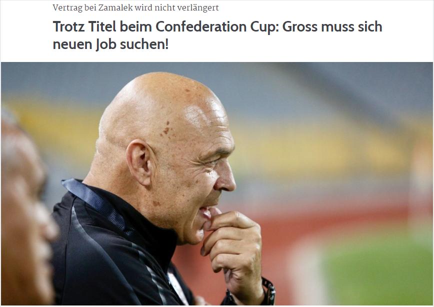 صحيفة سويسرية تبرز رحيل جروس