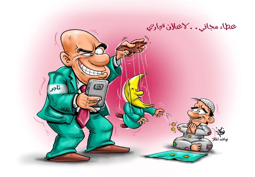 كاريكاتير 22
