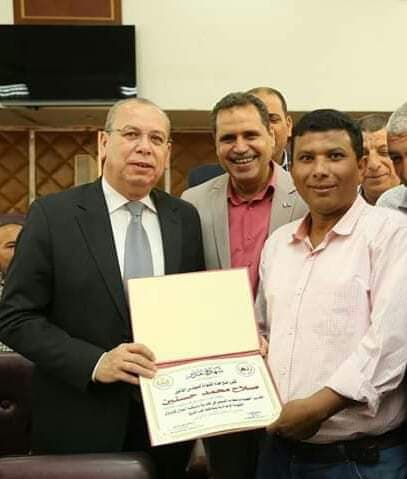محافظ كفر الشيخ يكرم مسئولي كنترول الشهادة الإعدادية  (2)