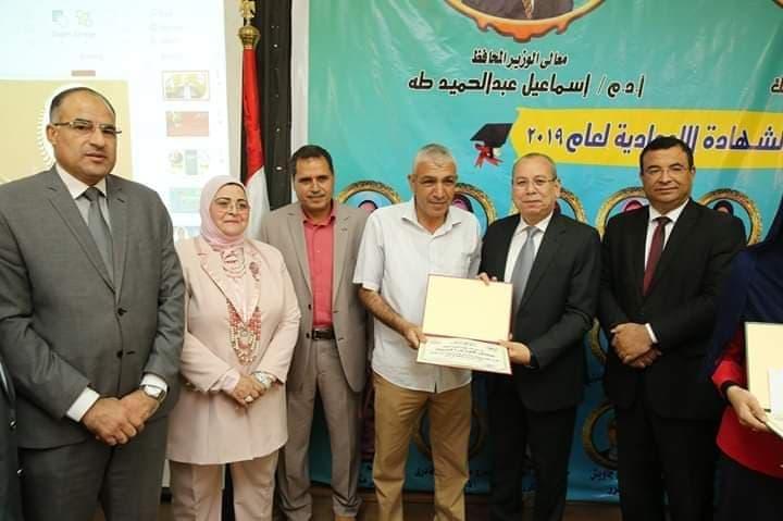 محافظ كفر الشيخ يكرم مسئولي كنترول الشهادة الإعدادية  (3)