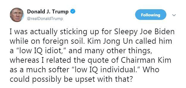 تدوينة دونالد ترامب