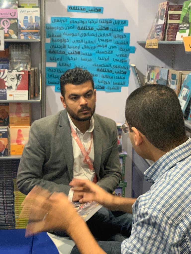 شادى منصور صاحب كتاب حروب الجيل الخامس
