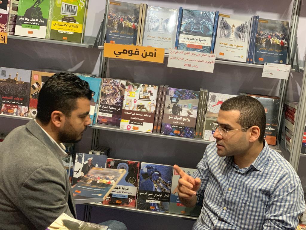شادى منصور يتحدث عن مواجهة مصر لحروب الجيل الخامس