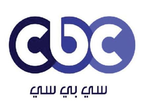 cbc-ديكو