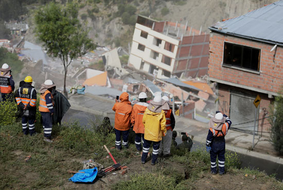 Land Collapse in Bolivia (4)