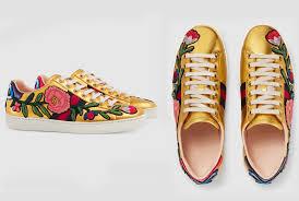 2- حذاء