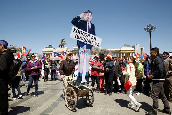 الاحتجاجات فى منغوليا ضد الفساد