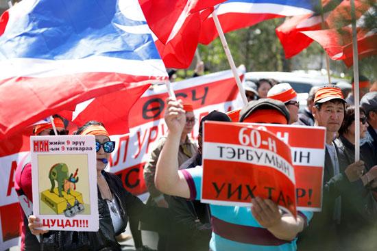 احتجاجات فى منغوليا
