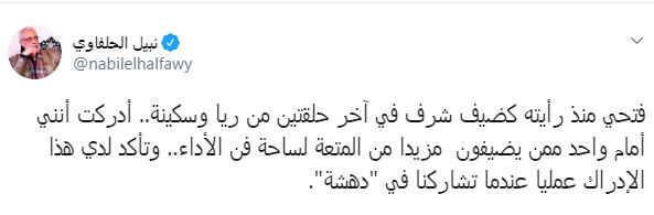 الحلفاوى عن فتحى عبد الوهاب