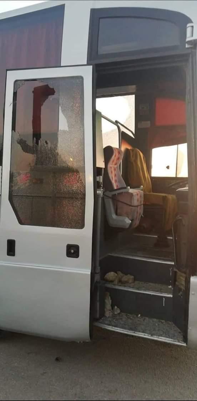 حافلة جماهير الوداد المغربي (3)