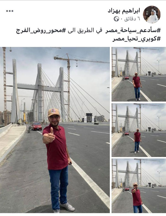مدون إماراتى شهير يلتقط صورا من أعلى محور روض الفرج (1)