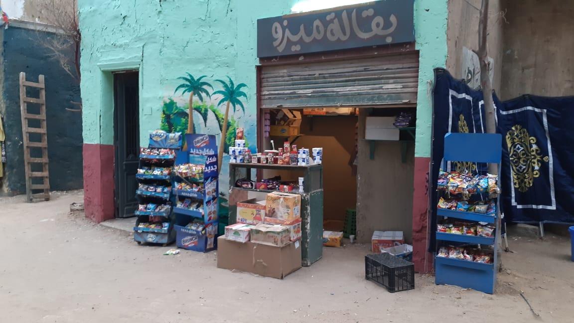 الحارة الشعبية في مسلسلات رمضان  (2)