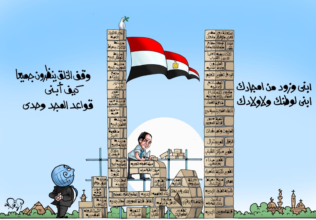 المشروعات التنموية التى يفتتحها الرئيس عبد الفتاح السيسى