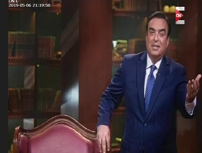 جورج قرداحى خلال تقديم أول حلقة من برنامج أسم من مصر