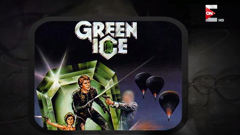 فيلم الثلج الأخضر