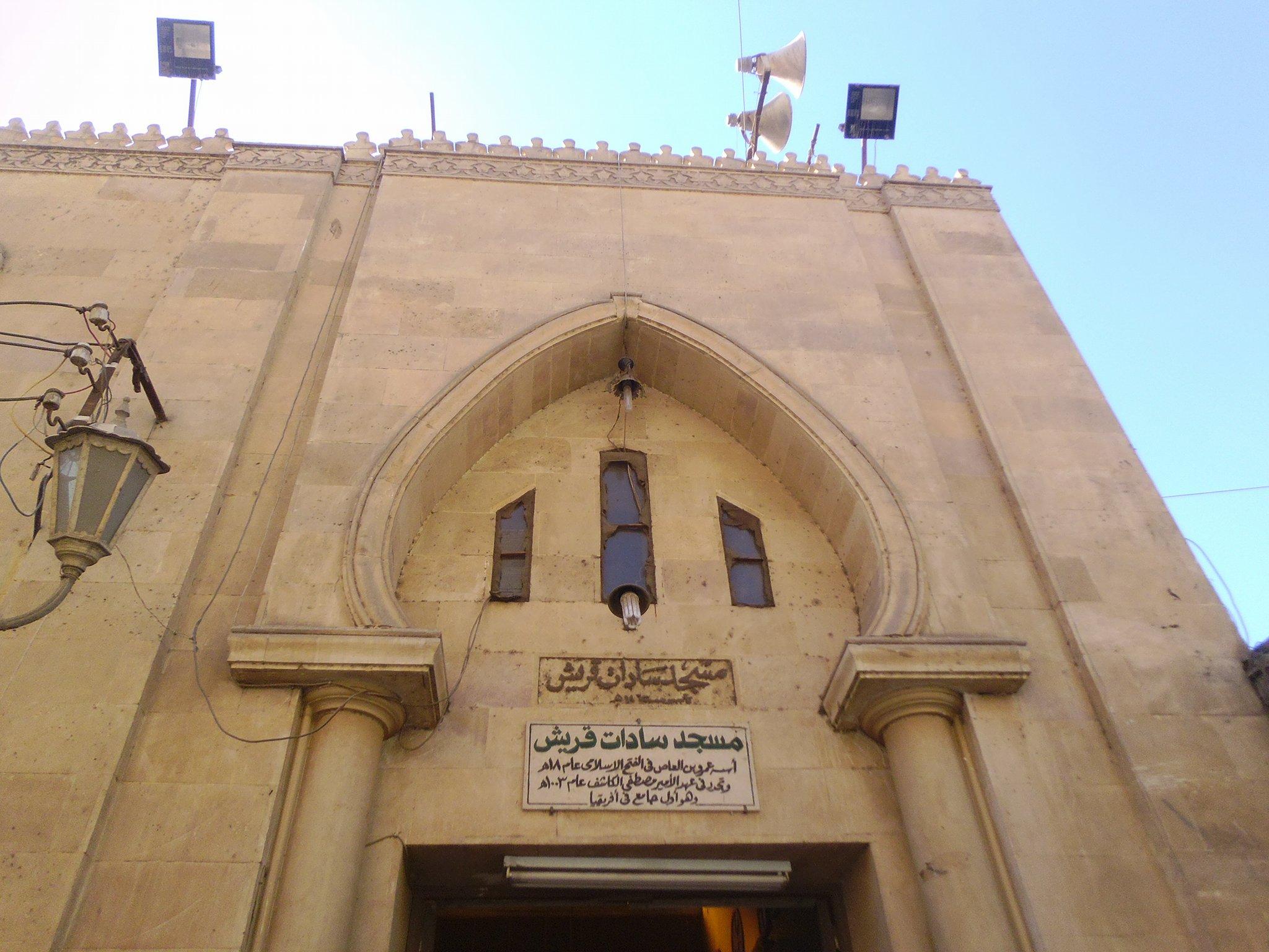 صورة خارجية للمسجد