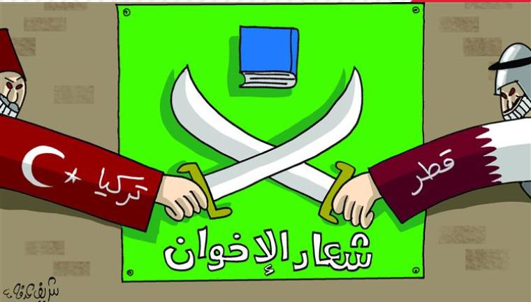 كاريكاتير الاتحاد الاماراتية