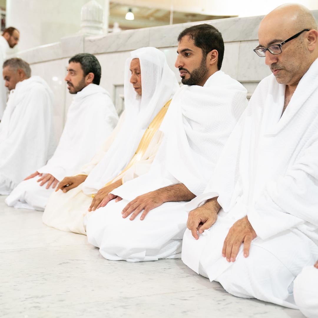 الصلاة داخل المسجد الحرام