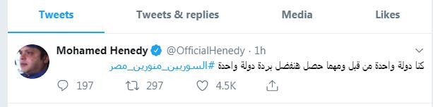 محمد هنيدى 1