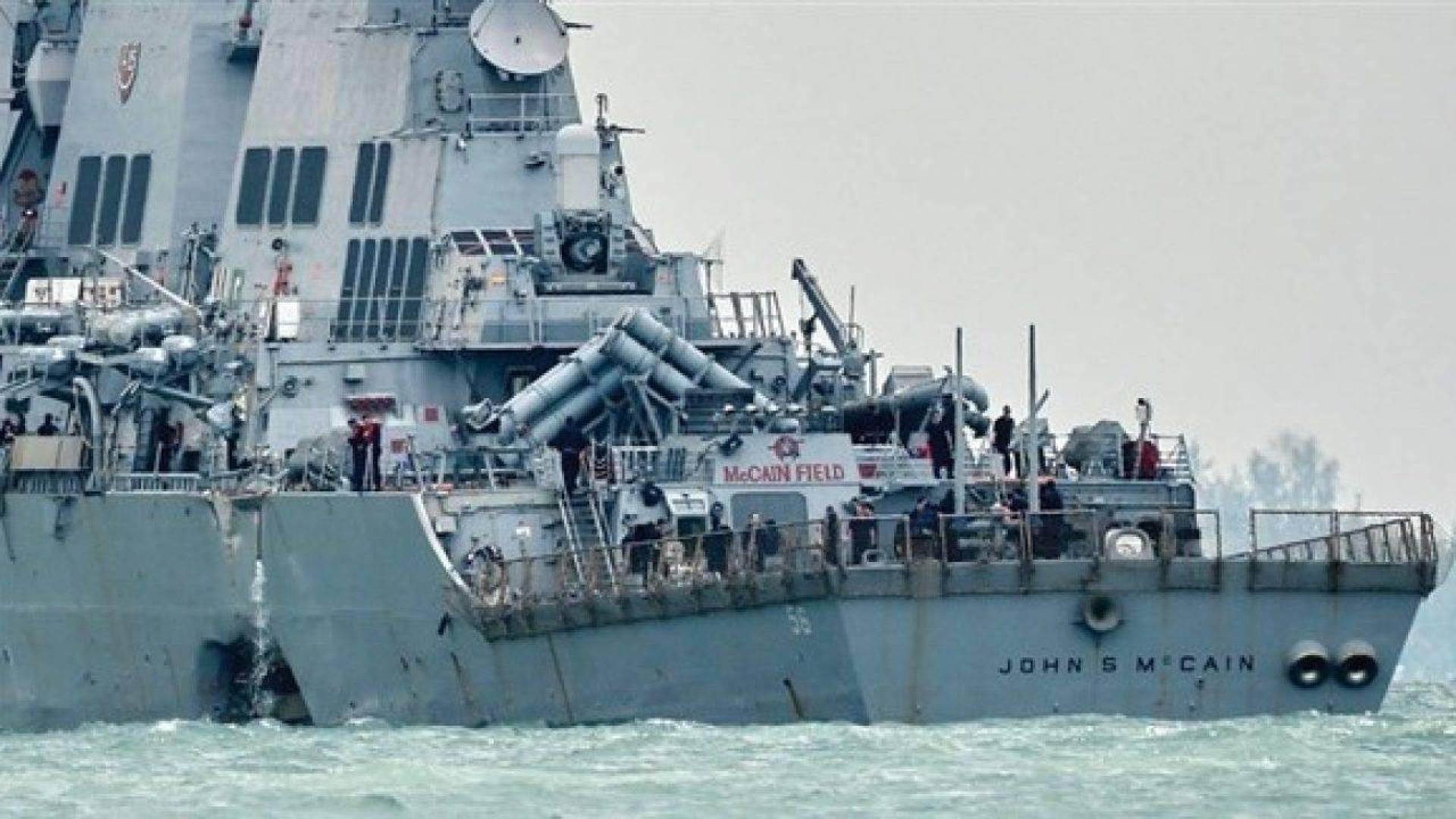 السفينة الحربية التى تحمل اسم  جون ماكين
