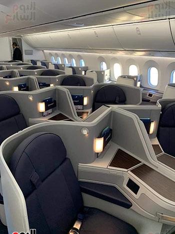 مصر للطيران (1)