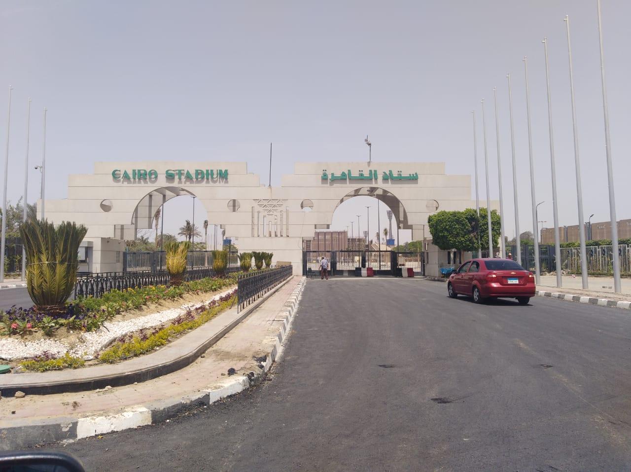 مدخل ستاد القاهرة