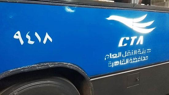 النقل العام بالقاهرة تنتهى من تجديد 600 أتوبيس لخدمة جماهير بطولة أفريقيا (4)