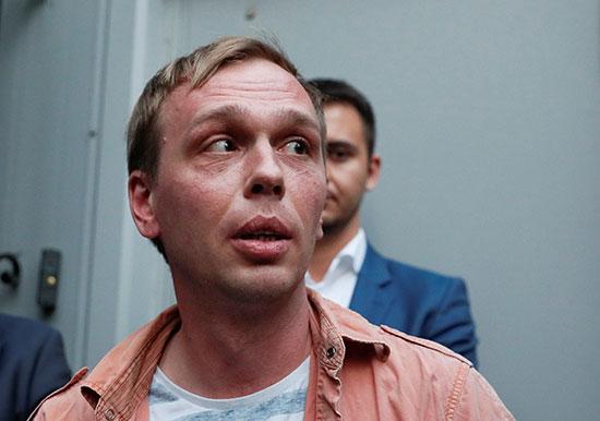الصحفى الروسى