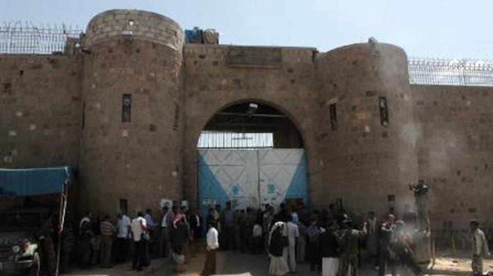 سجون صنعاء