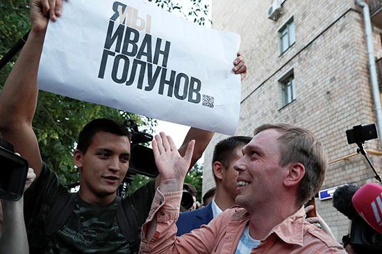 لافتة ترحب بالإفراج عن الصحفى الروسى
