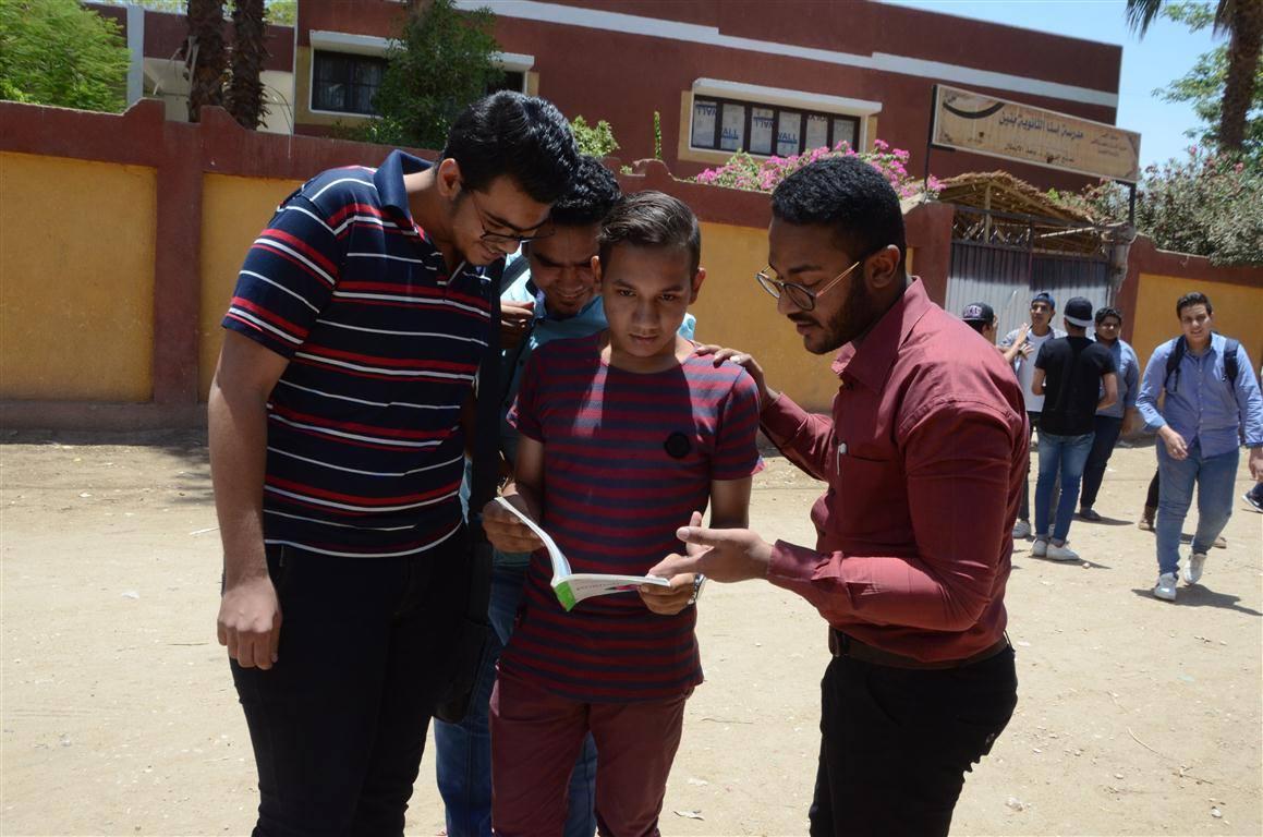 طلاب الثانوية العامة (7)
