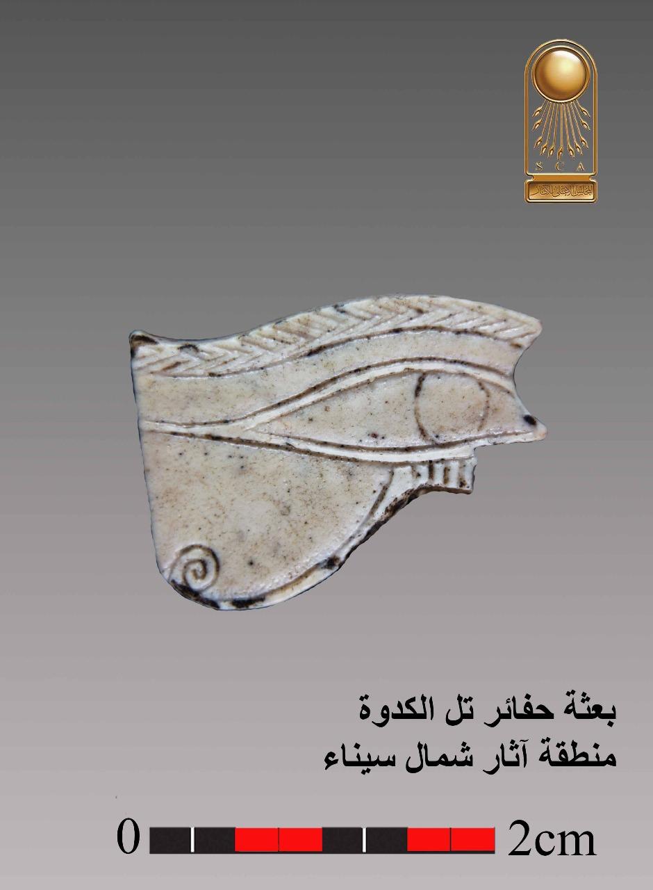 الاكتشافات بالقلعة (1)