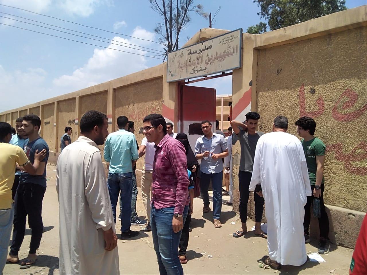 طلاب الثانوية بكفر الشيخ (4)