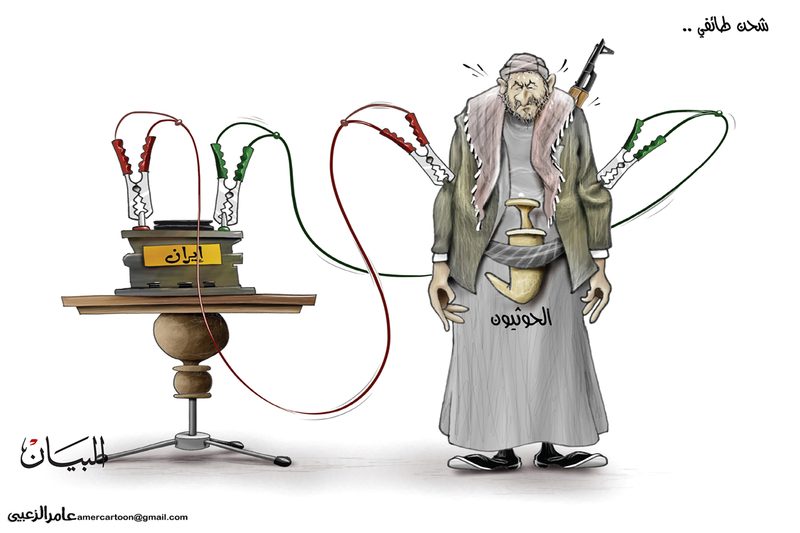 كاريكاتير البيان