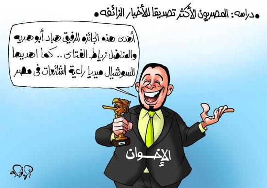 كاريكاتير-اليوم-السابع