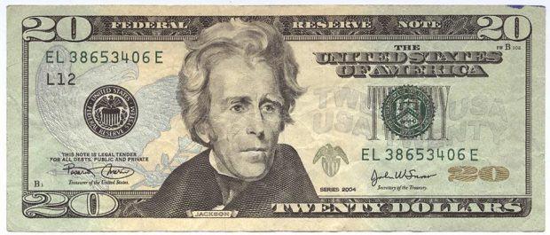 20 دولار