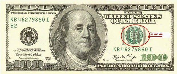 100 دولارv