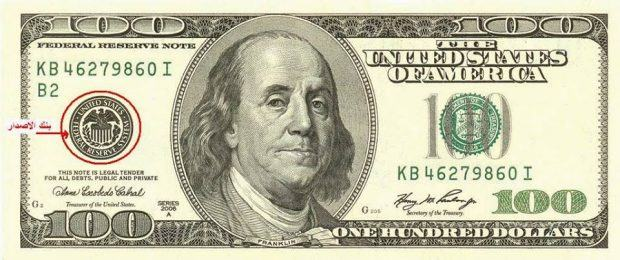دولار 100 g