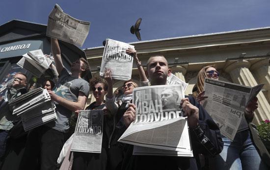 احتجاجات-موسكو