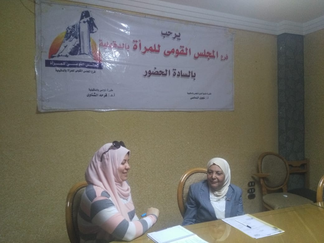 جانب من حوار محررة اليوم السابع مع الدكتورة فرحة الشناوي  (2)