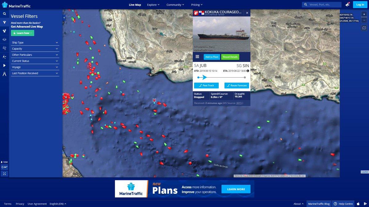 بيانات توضيحية حول ضرب ناقلتى نفط فى خليج عمان (1)